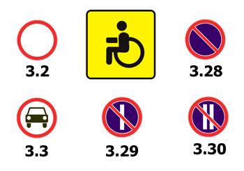 авто оборудованные знаком инвалид