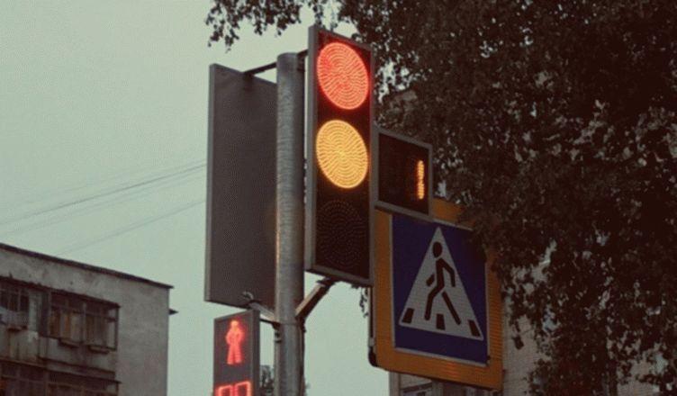 Плоский светофор